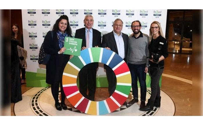 Χαμόγελο του Παιδιού: Βράβευση στα Bravo Sustainability Awards