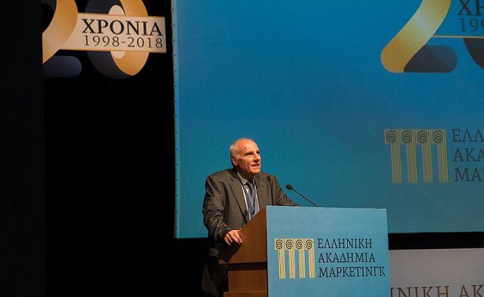 20 χρόνια Ελληνική Ακαδημία Μάρκετινγκ