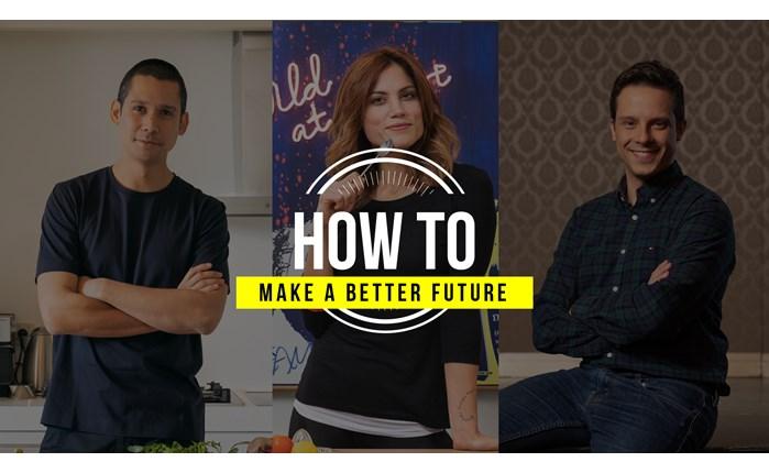 Make A Better Future: Νέα καμπάνια Ogilvy για τη Διεθνή Αμνηστία