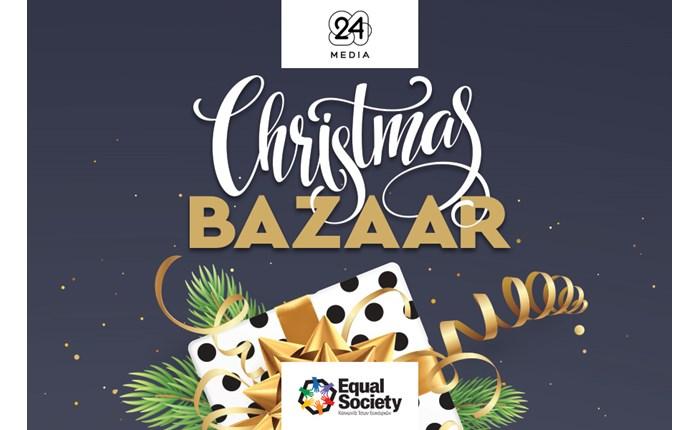 24MEDIA: Διοργάνωσε φιλανθρωπικό bazaar
