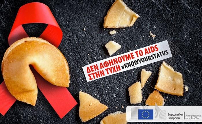Στην Choose το Γραφείο της ΕΕ στην Ελλάδα