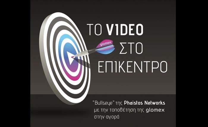 Phaistos & glomex βάζουν το video στο επίκεντρο
