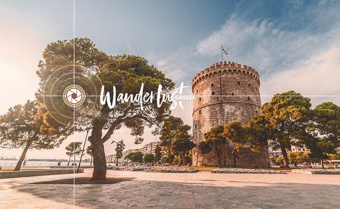 Marketing Greece: Καμπάνια για τη Θεσσαλονίκη