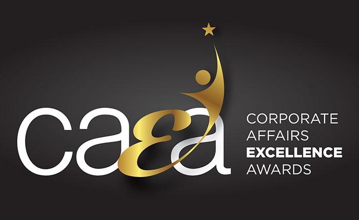 Ξεκινά η υποβολή υποψηφιοτήτων για τα CAEA 2019