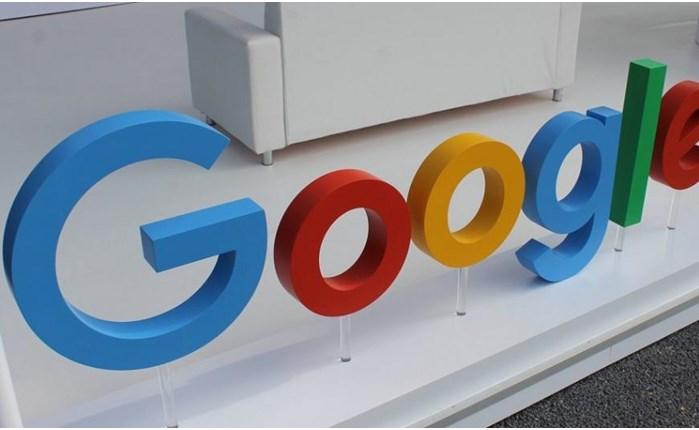 Google: Πρόστιμο 50 εκατ. ευρώ στη Γαλλία