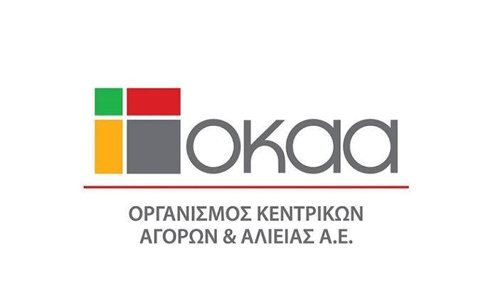 ΟΚΑΑ: Επέλεξε την Amuse Event Management