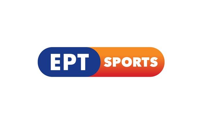 ΕΡΤ Sports HD: Στις 9 Φεβρουαρίου η επίσημη πρεμιέρα