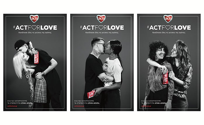#ActForLove: Η νέα καμπάνια της Lacta