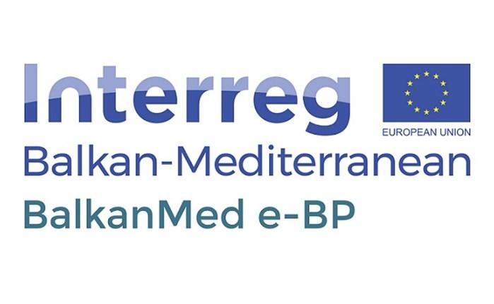 Ιnterreg BalkanMed: Το 1ο Διακρατικό Επιχειρηματικό Forum έρχεται στην Αθήνα