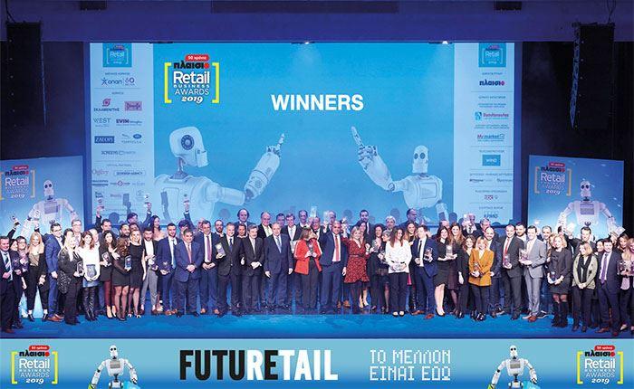 Οι μεγάλοι νικητές των «50 Χρόνια ΠΛΑΙΣΙΟ - RetailBusiness Awards 2019»
