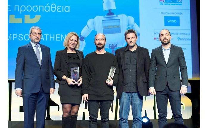 ΔΕΛΤΑ: Χρυσό βραβείο στα Retail Business Awards 2019 για την καμπάνια του φρέσκου γάλακτος