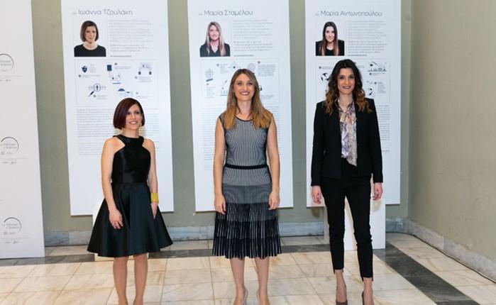 10η απονομή των βραβείων L'ORÉAL -UNESCO για τις γυναίκες στην επιστήμη