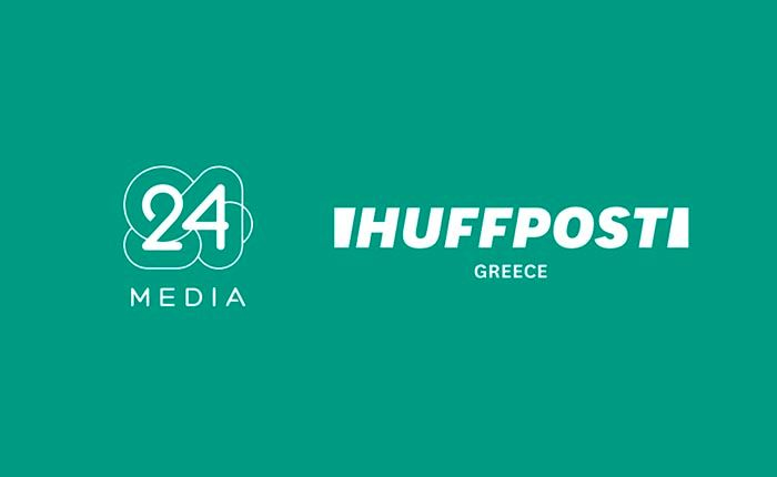 Η 24MEDIA επενδύει στη HuffPost Greece