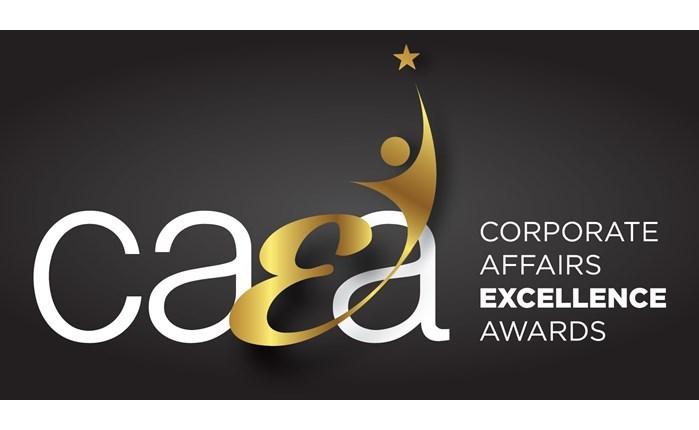 52% αύξηση συμμετοχών στα CAEA 2019