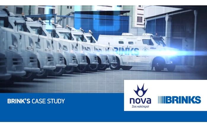 Συνεργασία Nova και Brink's Hellas