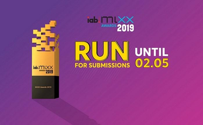 ΙΑΒ ΜIXX Awards: Υποβολή συμμετοχών μέχρι 2 Μαΐου