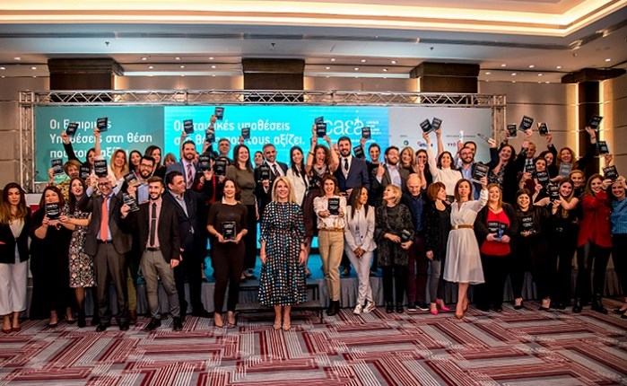 CAEA 2019: Οι Εταιρικές Υποθέσεις στην πιο υψηλή θέση