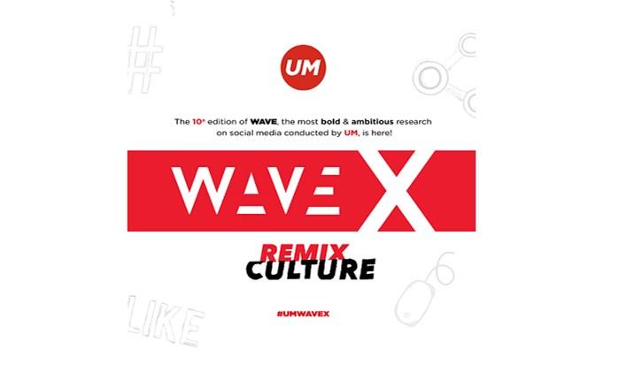 Wave X: Γίναμε περισσότερο επιφυλακτικοί με ότι διαβάζουμε online