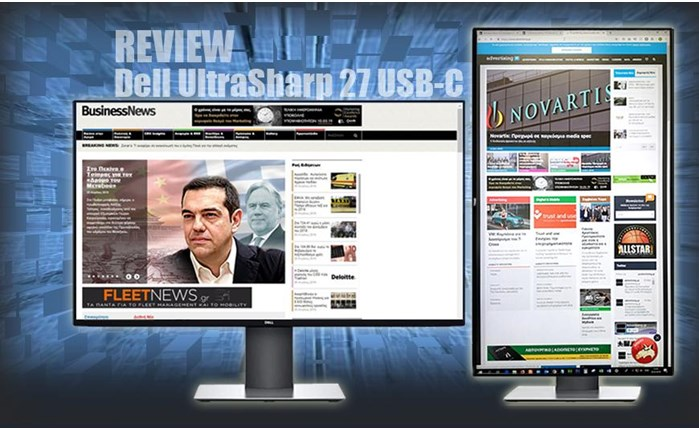 Dell UltraSharp 27 USB-C: Μεγάλη, άνετη και στιλάτη