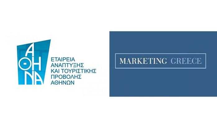 Νέα εταιρεία από ΕΑΤΑ και Marketing Greece