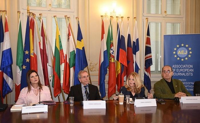 Ημερίδα ΕΕΔ: Η ελευθερία του Τύπου σε κίνδυνο;