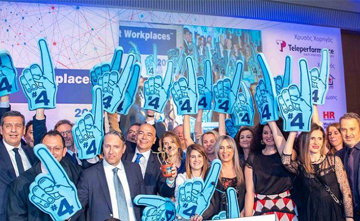 H Bausch Health διακρίθηκε στα Best Workplaces