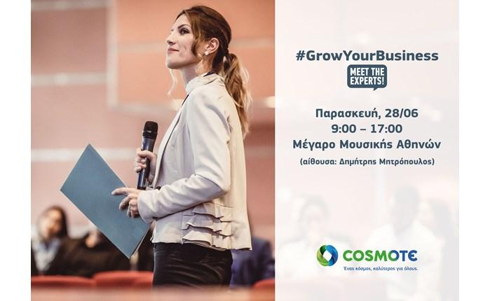 Το #GrowYourBusiness - Meet Τhe Experts έρχεται στην Αθήνα