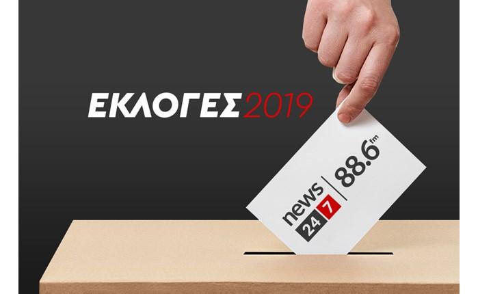 News 24/7: Ραδιόφωνο και portal στο ρυθμό των εκλογών