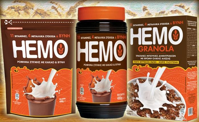 FCB/GNOMI: Νέες συσκευασίες για το HEMO