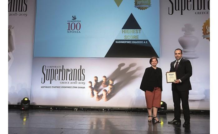 """Όμιλος Καθημερινής: Τιμήθηκε με τον τίτλο του """"Corporate Superbrand 2018 – 2019"""""""