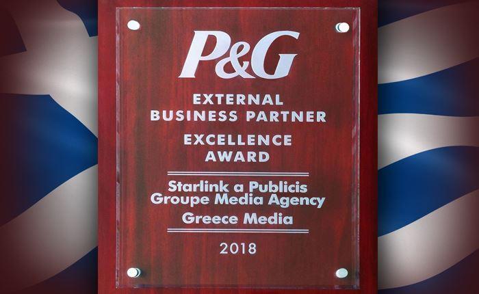 Η Starlink Ελλάδας μεταξύ των βραβευμένων εταιρειών της P&G παγκοσμίως