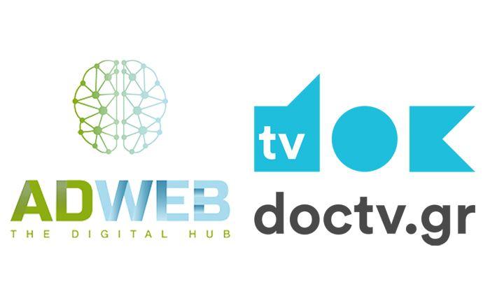 Doctv.gr και Radiodoc.gr στο δίκτυο της Adweb