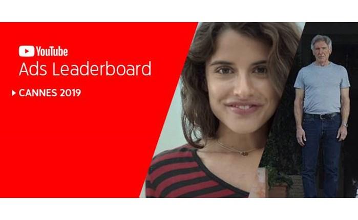 Το YouTube παρουσιάζει το Cannes Ads Leaderboard 2019