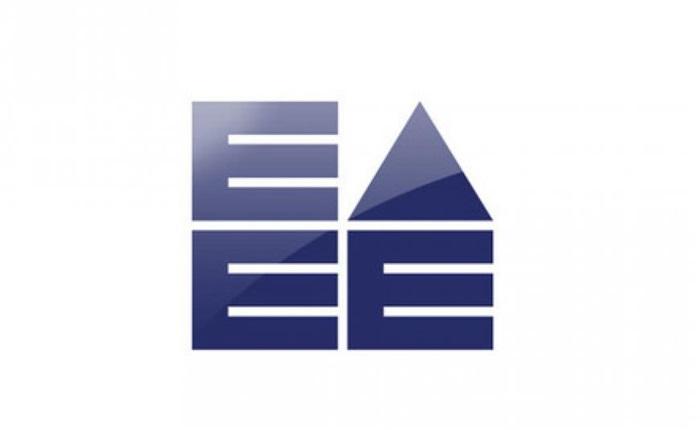EΔΕΕ: Μέχρι 21/6 οι υποψηφιότητες για Πρόεδρο