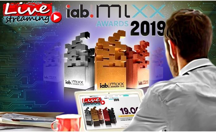 Παρακολουθήστε ζωντανά τα ΙΑΒ ΜIXX Awards