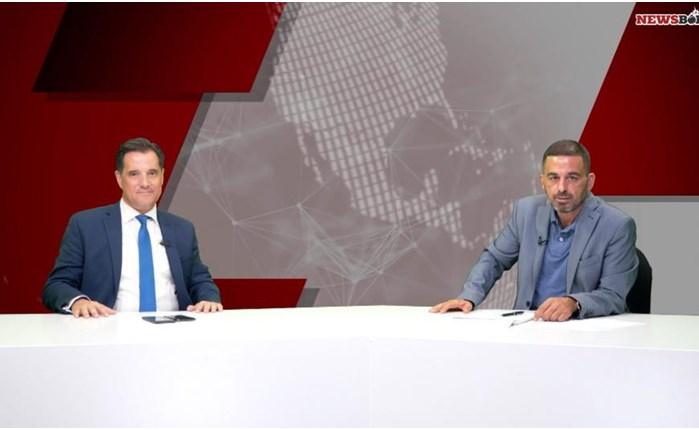 """Αδωνις Γεωργιάδης στο Newsbomb.gr: """"Αλαζόνας όποιος πιστεύει πως οι εκλογές θα είναι περίπατος"""""""
