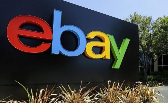 Παγκόσμιο media spec ξεκίνησε το eBay