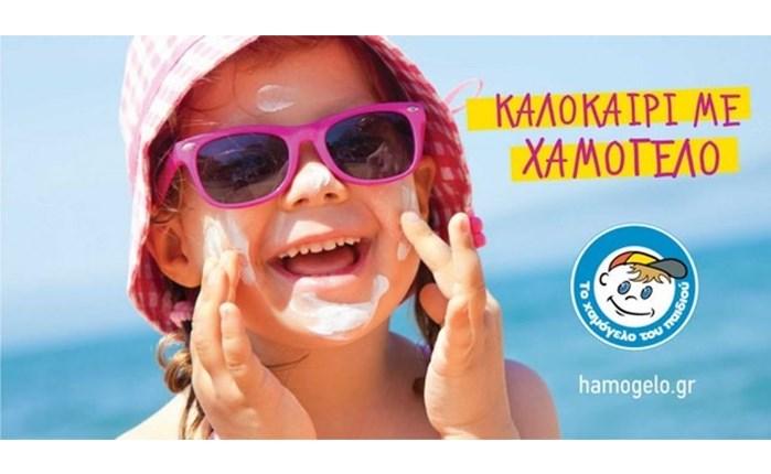 «Το Χαμόγελο του Παιδιού»: Οι ανάγκες των παιδιών δεν πάνε διακοπές