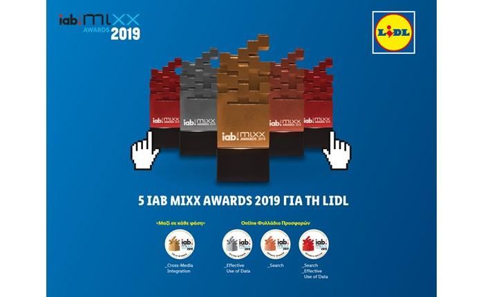 Lidl: Πέντε σημαντικές διακρίσεις στα IAB MIXX AWARDS 2019
