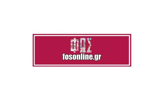 FosOnline.gr: Ξεπέρασε τους 1.000.000 μοναδικούς επισκέπτες μηνιαίως