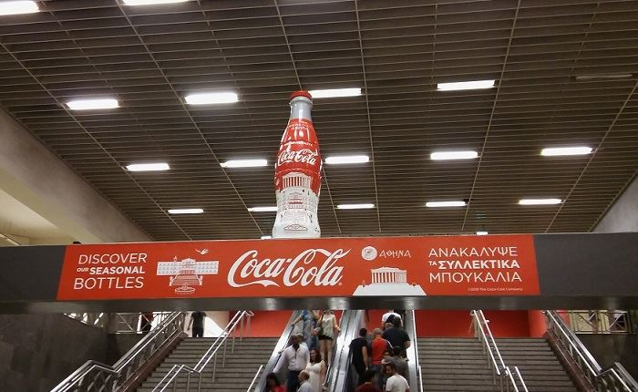 Mindshare και Interbus για την Coca-Cola