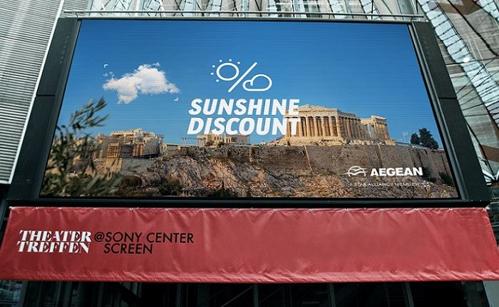 Sunshine Discount από την Ogilvy για την AEGEAN
