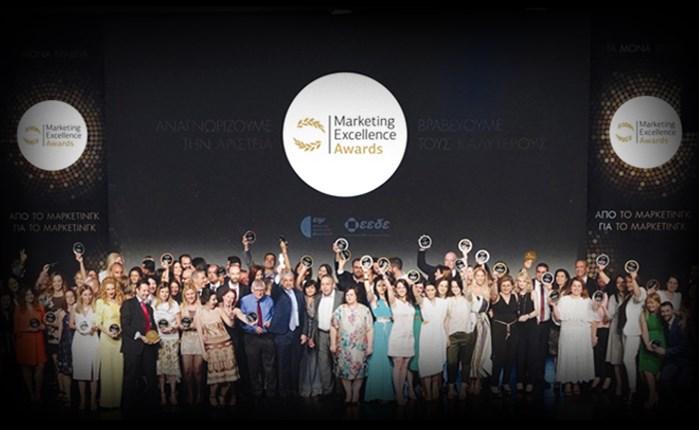 Απονεμήθηκαν τα Marketing Excellence Awards 2019