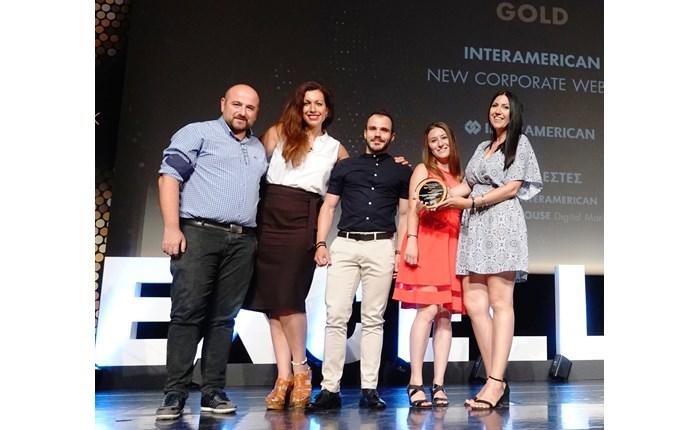 Δύο χρυσά βραβεία για την Interamerican στα Marketing Excellence Awards 2019