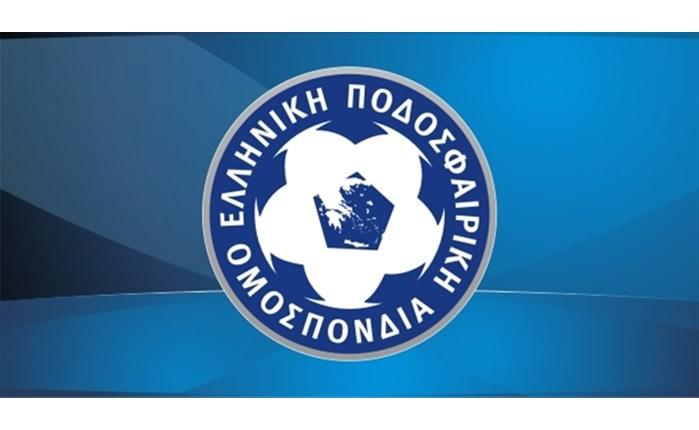 ΕΠΟ: Πρόσκληση για τα τηλεοπτικά δικαιώματα Κυπέλλου Ελλάδος