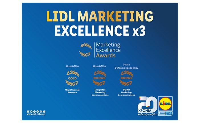 Lidl Ελλάς: Τρία βραβεία στα Marketing Excellence Awards 2019