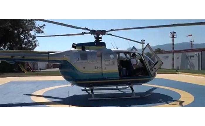 Tα ελικόπτερα του Ομίλου ΑNTENNA στην υπηρεσία τηςΓ.Γ. Πολιτικής Προστασίας