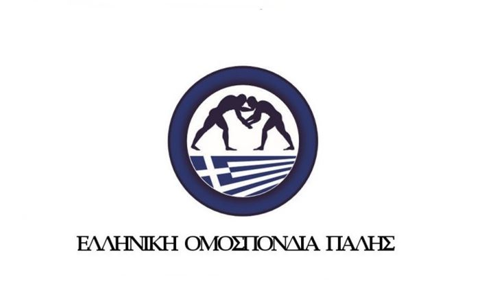 Spec ύψους 220.000 ευρώ από την Ελληνική Ομοσπονδία Πάλης