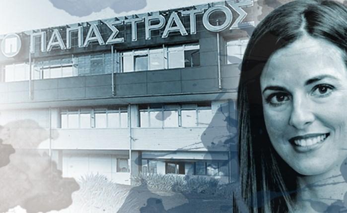 Η Μαρία Δημοπούλου στην Παπαστράτος