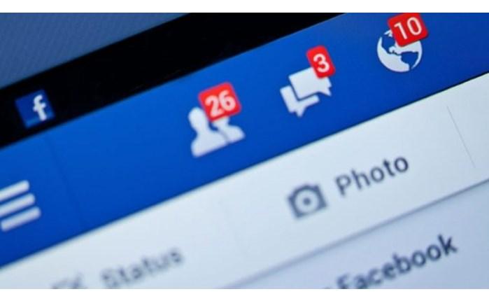Facebook: Παραδέχθηκε πως διέρρευσαν στοιχεία 419 εκατ. χρηστών